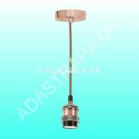 Lyyt 429.503 PHE27-ACP E27 Pendant Cord Set