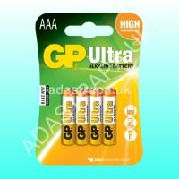 GP 656.015  C Alkaline Batteries