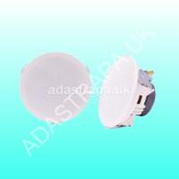 Adastra 952.546 SL4 8 Ohm Ceiling Speaker Pair